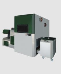 Herz BioMatic (220-500kW)